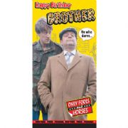Only Fools & Horses Brother Birthday Card